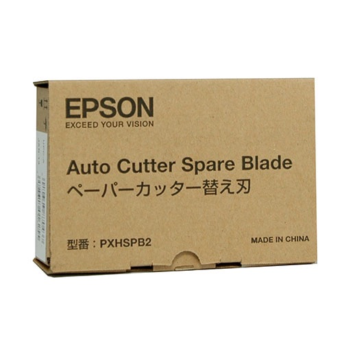 Epson Replacement Cutter Blade